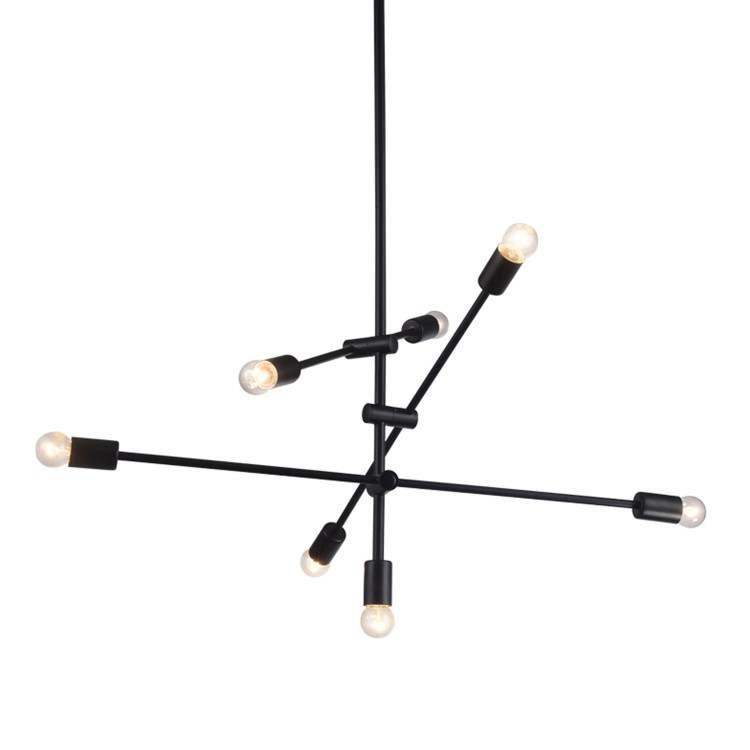 Φωτιστικό οροφής 7-φωτο με ρυθμιζόμενο βραχίονα Μαύρο μεταλλικό